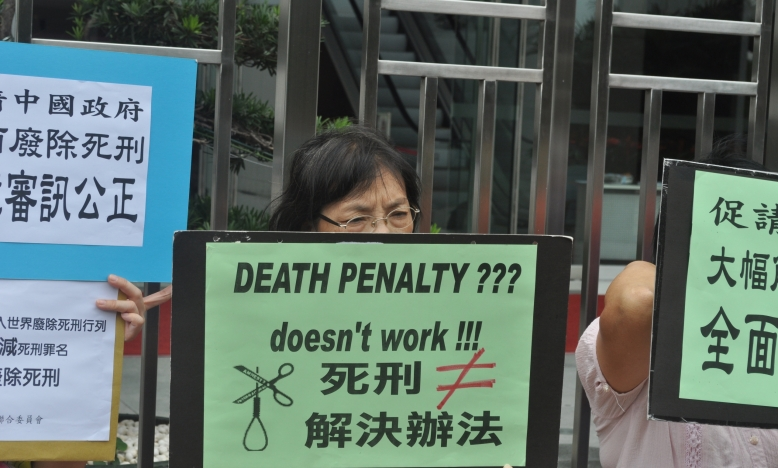 Chinees protest tegen de doodstraf © Amnesty International