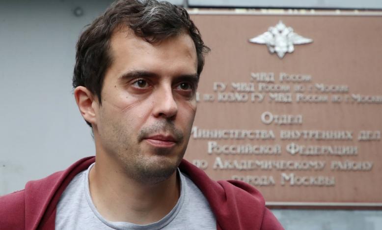 Anton Novoderezhkin/TASS/Getty