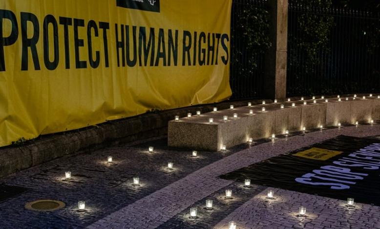 Amnesty Internation Portugal