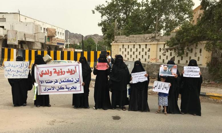 Emiraten schuldig aan foltering en verdwijningen in Jemen