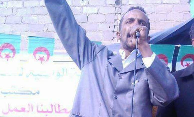 Dahmane Kerami vrijgelaten foto: Amnesty Algerie