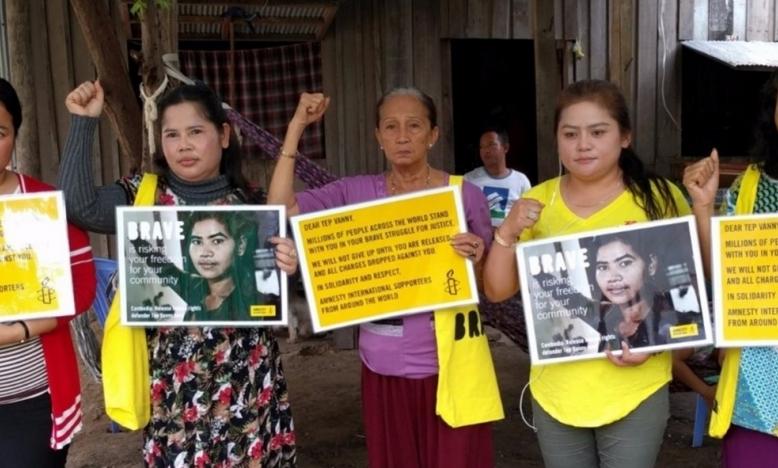 Boy Sophea, Song Srey Leap, Bo Chhorvy, Phan Chhunreth en Sie Sophal © Amnesty International