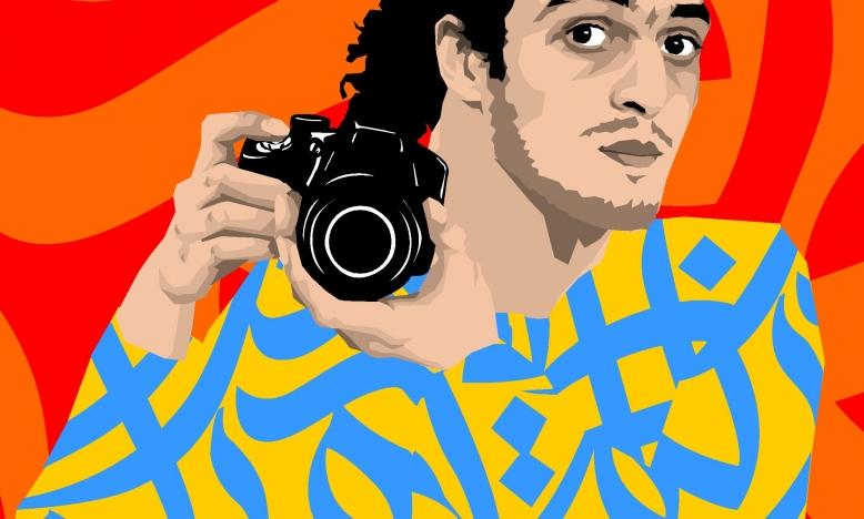 Mahmoud Abu Zeid 'Shawkan'- Egypte, Amnesty Algeriije  © El Moustach