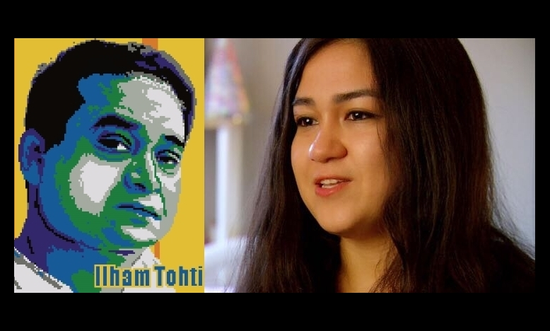 de dochter van Ilham bedankt Amnesty © Ai Weiwei, Jewher Ilham