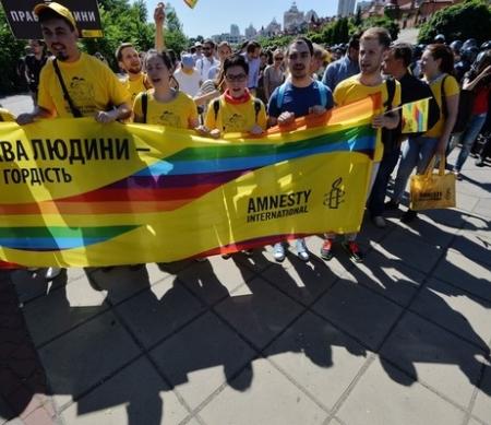 Grootschalige politiebescherming bij Gay Pride Oekraïne - foto : AFP/Getty Images