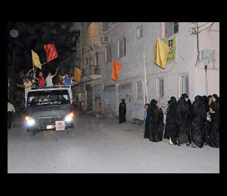 Mensen vieren de vrijlating van de politieke gevangenen, april 2009 ©al-Wasat