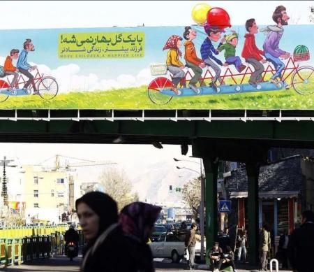 Reclame in Teheran, Iran ©IRNA