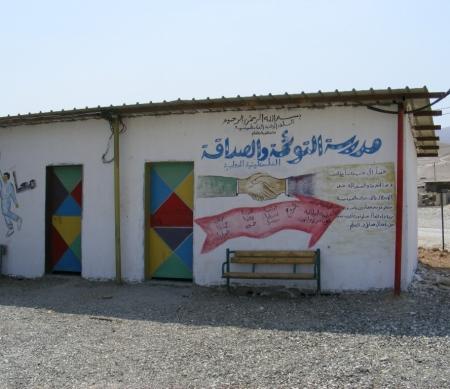 School in Fasayil