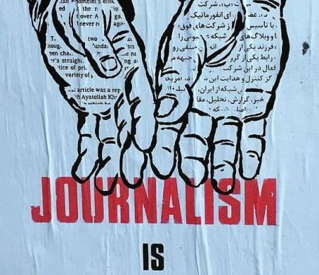 Journalism is not a crime © leesean