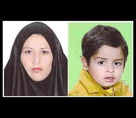 Ma'soumeh Ka'bi en haar zoon Imad