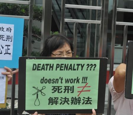 Chinees protest tegen de doodstraf © Amnesty International