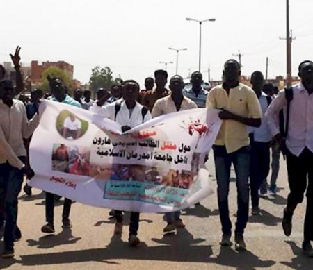 Darfur Students' Association.