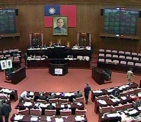 Taiwanees parlement, Taipei, Taiwan © APGraphicsBank